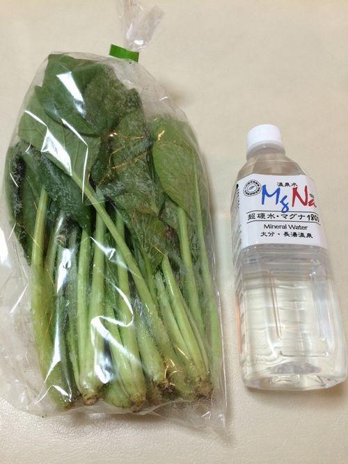 小松菜と温泉水